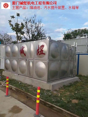 泉州不锈钢消防水箱 服务为先 厦门诚煜机电工程供应