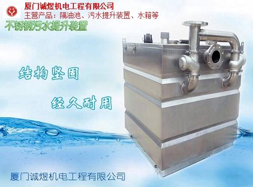 廈門污水提升系統 歡迎來電 廈門誠煜機電工程供應