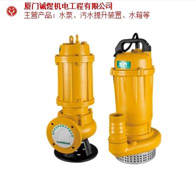 厦门工程***消防水泵多少钱 服务为先 厦门诚煜机电工程供应