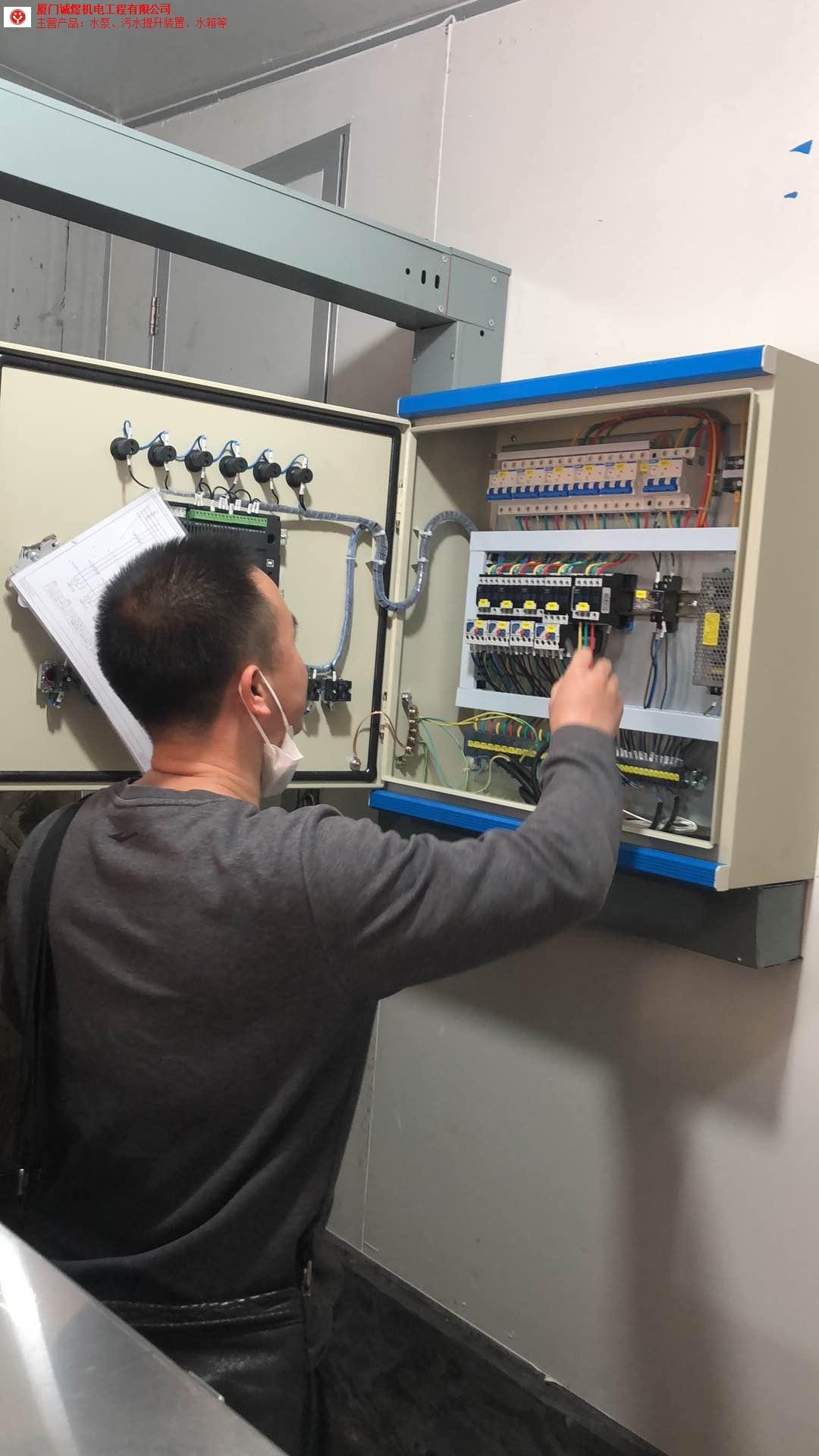 泉州隔油设备 服务为先 厦门诚煜机电工程供应