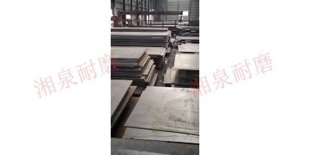石河子合金钢板锤厂家「湘泉耐磨供应」