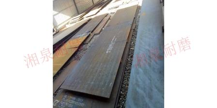 石河子合金钢板锤工厂「湘泉耐磨供应」