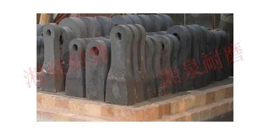 克拉瑪依購買高錳鋼錘頭價格是多少「湘泉耐磨供應」