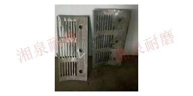 阿勒泰合金钢衬板销售代理「湘泉耐磨供应」