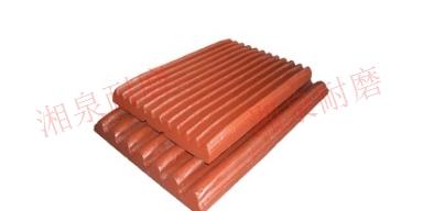 铁门关超高锰钢鄂板是什么「湘泉耐磨供应」