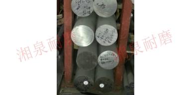 乌鲁木齐热处理耐热钢要多少钱 湘泉耐磨供应