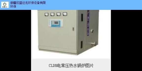 和田電蒸汽鍋爐廠家