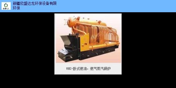 伊宁电锅炉厂 新疆欣盛达龙环保设备供应