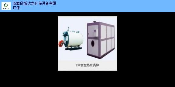 昌吉蒸汽锅炉 新疆欣盛达龙环保设备供应