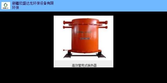 吐鲁番常压锅炉多少钱 新疆欣盛达龙环保设备供应