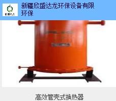 塔城電常壓鍋爐的價格,鍋爐
