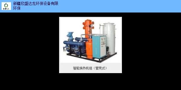 电蒸汽锅炉厂家 新疆欣盛达龙环保设备供应