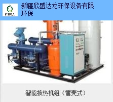 阿勒泰电承压热水锅炉厂家 新疆欣盛达龙环保设备供应
