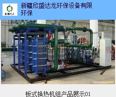 石河子电蒸汽锅炉多少钱 新疆欣盛达龙环保设备供应