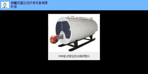 库尔勒电常压锅炉报价 新疆欣盛达龙环保设备供应