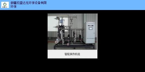 阿克苏市电承压热水锅炉报价 新疆欣盛达龙环保设备供应