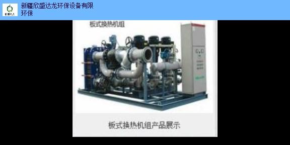 昌吉常压锅炉 新疆欣盛达龙环保设备供应