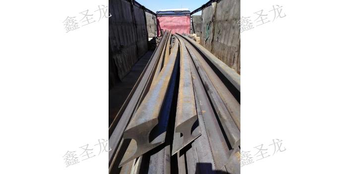 乌鲁木齐Qu80起重轨多少钱 乌鲁木齐鑫圣龙钢材供应