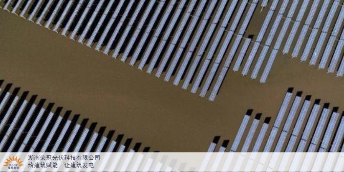 湖南太阳能发电欢迎咨询 光伏补贴 湖南荣冠光伏科技供应