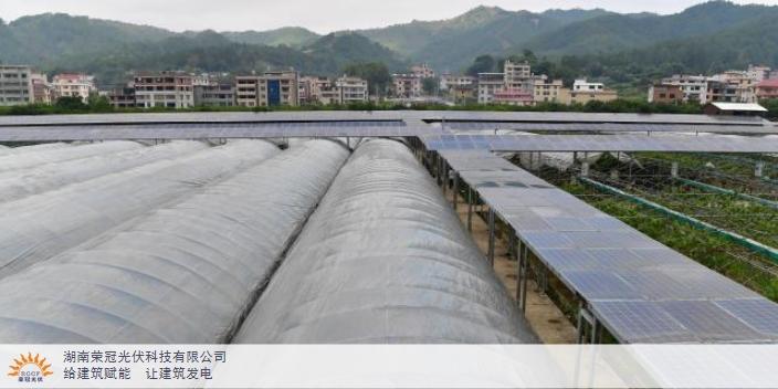 安徽太阳能发电生产厂家