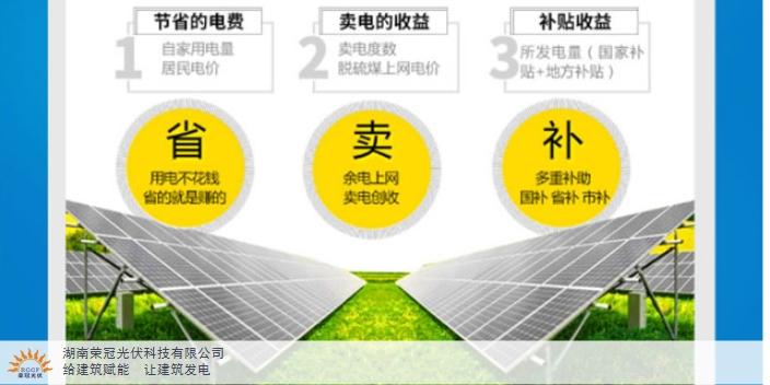 广西品质光伏新能源
