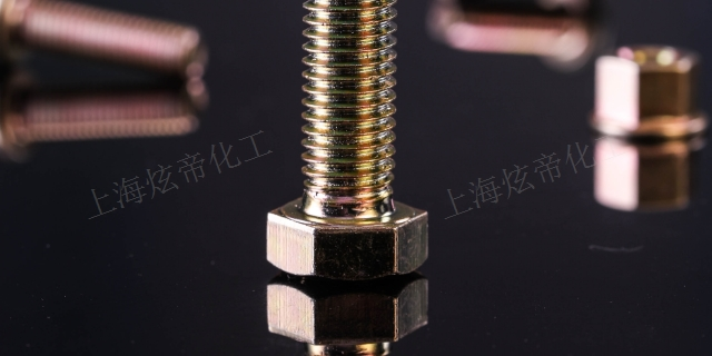 浙江蓝白钝化剂哪家好 欢迎来电「上海炫帝实业供应」