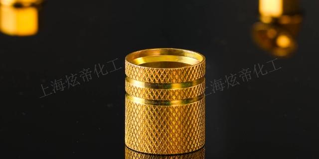 江蘇對盲孔有優勢鍍鋅鋅鎳添加劑推薦廠家,鍍鋅鋅鎳添加劑