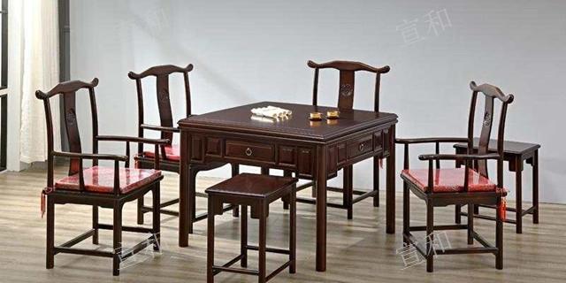 象山麻将桌销售 宁波宣和麻将桌营销服务中心供应