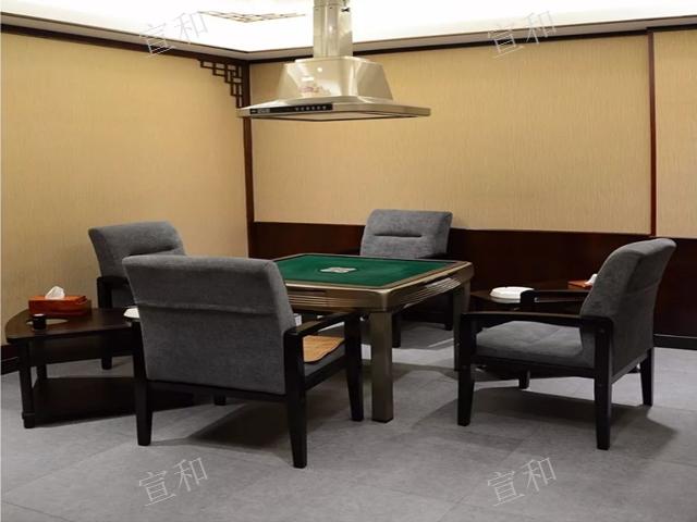镇海宣和麻将桌价格 宁波宣和麻将桌营销服务中心供应