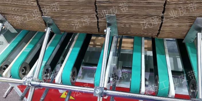 广州购买飞达皮带直销价 和谐共赢「泫泽工业传动系统供应」