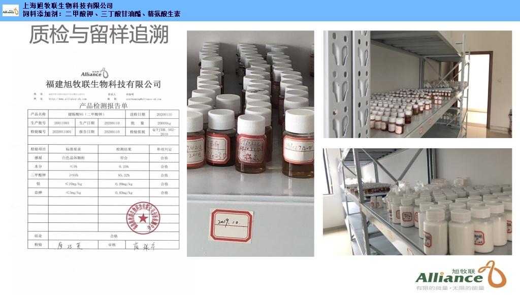 正大丁酸甘油酯产品 诚信经营「 上海旭牧联生物科技供应」