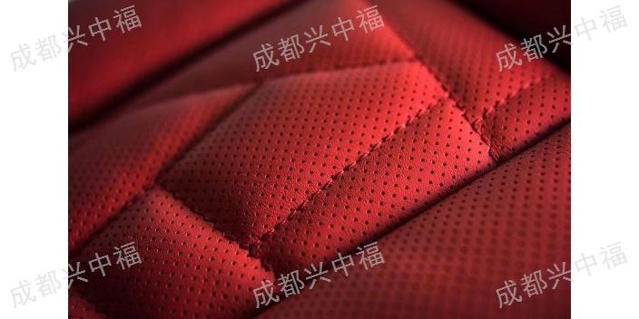 成都別克GL8汽車改裝用品圖片「成都興中福汽車用品供應」