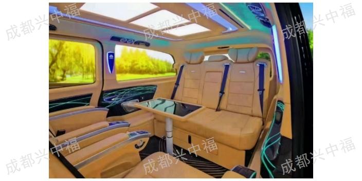 西安豪华改装效果图「成都兴中福汽车用品供应」