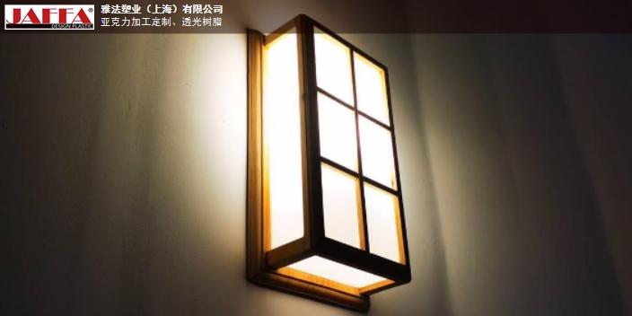 江苏专业亚克力导光板推荐厂家
