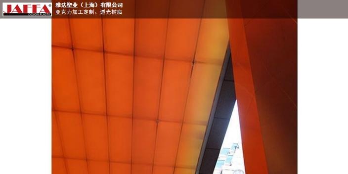 重慶本地原裝亞克力導光板比較便宜