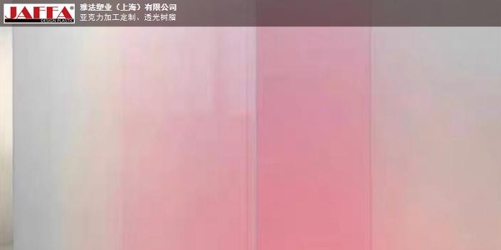 中國香港通用亞克力導光板要多少錢