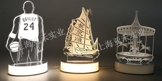 南京復合亞克力 值得信賴「上海亞禾實業供應」