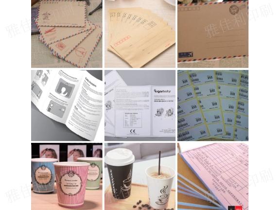 惠州画册厂家电话,画册印刷