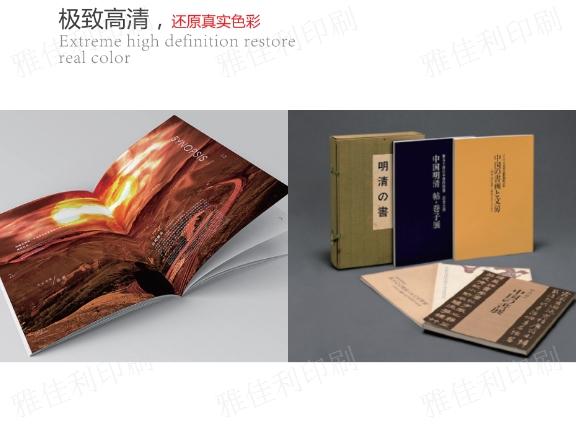 广西杂志印刷哪家可靠,画册印刷