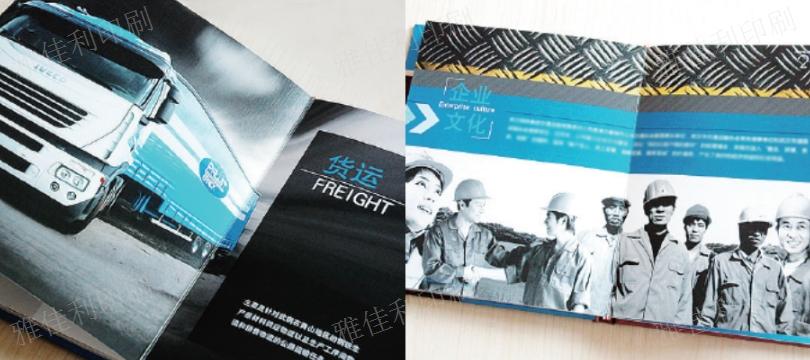 广西画册印刷工厂,画册印刷