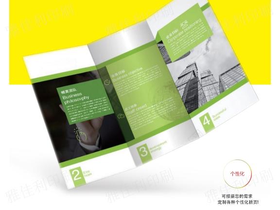 深圳画册印刷收费标准,画册印刷