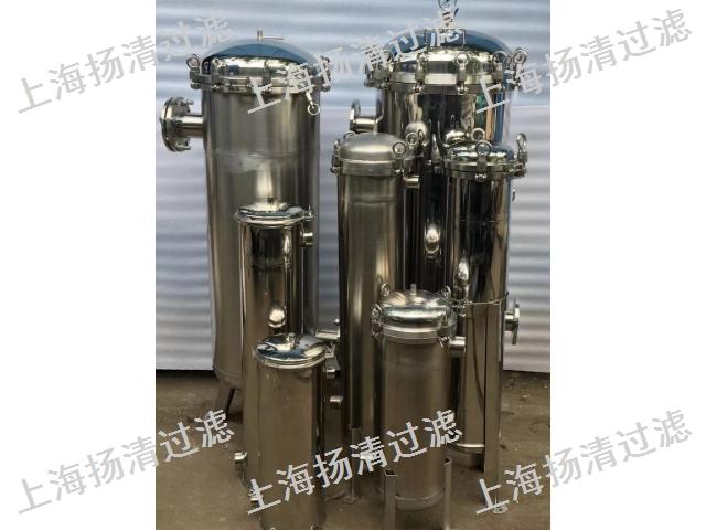 镇江优良袋式过滤器高性价比选择 创造辉煌 上海扬清过滤科技供应