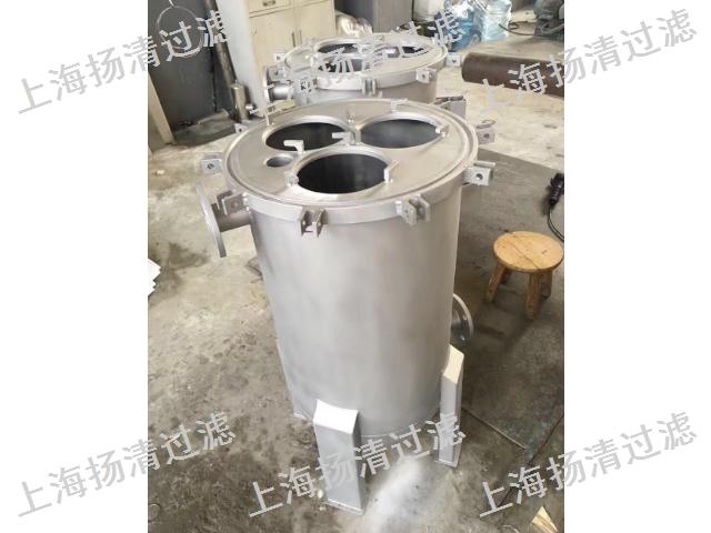 无锡本地袋式过滤器信誉保证 上海扬清过滤科技供应