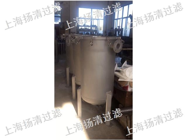 盐城本地袋式过滤器厂家直销价格 上海扬清过滤科技供应