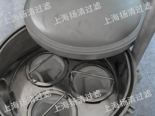 成都高质量袋式过滤器生产厂家哪家好 客户至上 上海扬清过滤科技供应