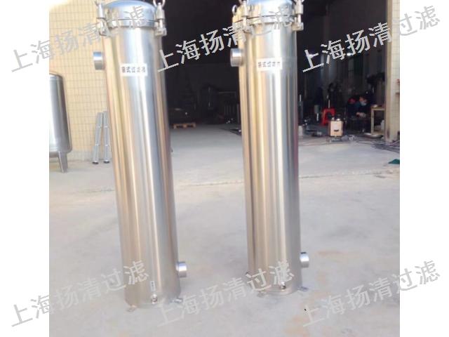 泰州高品质袋式过滤器值得信赖 上海扬清过滤科技供应