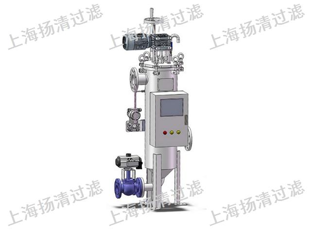 绍兴直销烛式/微孔过滤机生产厂家 值得信赖 上海扬清过滤科技供应