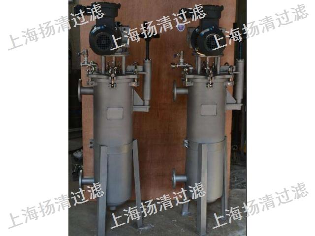 镇江正规烛式/微孔过滤机厂家直供 值得信赖 上海扬清过滤科技供应