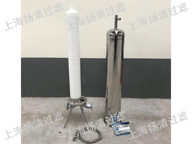 扬州质量过滤器生产厂家哪家好 客户至上 上海扬清过滤科技供应