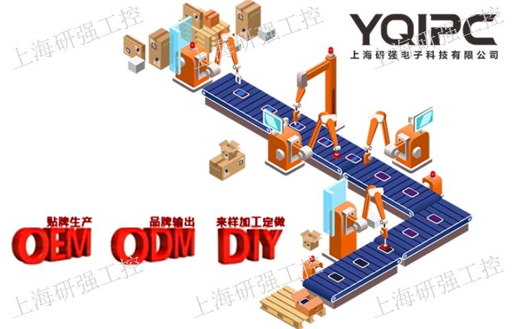 广东代加工OEM/ODM工控机「上海研强电子科技供应」